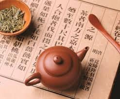 Cuisine Tea